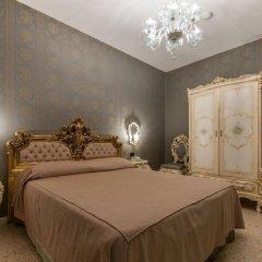 Отель Dimora Marciana комната для гостей фото 2