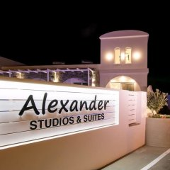 Отель Alexander Studios & Suites - Adults Only вид на фасад