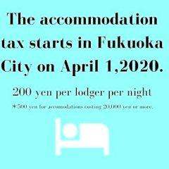 Отель Trip Pod Takasago A Фукуока фото 2