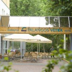 Отель Palangos Vetra Литва, Паланга - отзывы, цены и фото номеров - забронировать отель Palangos Vetra онлайн фото 2