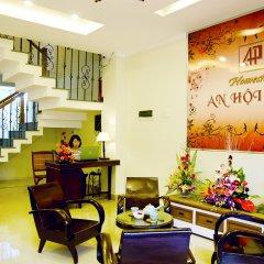 Отель An Hoi Town Homestay спа