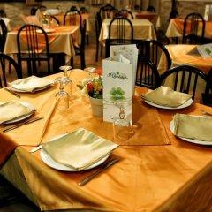 Отель Il Quadrifoglio Италия, Торре-дель-Греко - отзывы, цены и фото номеров - забронировать отель Il Quadrifoglio онлайн питание фото 3