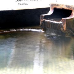 Отель Kanponoyado Gifu Hashima Хашима бассейн