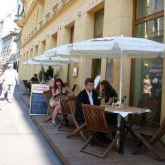 Отель Ea Manes Прага питание фото 3