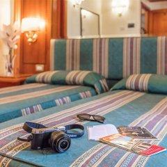 Отель Lazio развлечения