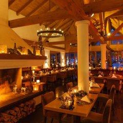 Отель A-ROSA Kitzbühel гостиничный бар