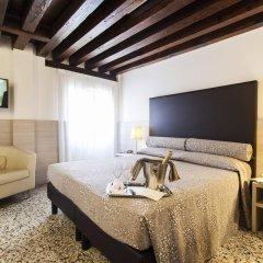 Отель Foresteria Levi Италия, Венеция - 1 отзыв об отеле, цены и фото номеров - забронировать отель Foresteria Levi онлайн комната для гостей