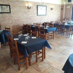 Отель Hostal Ardoi питание фото 2
