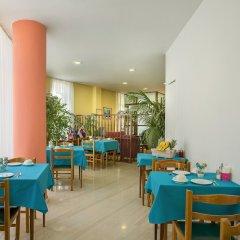 Отель Nefeli Hotel Греция, Афины - отзывы, цены и фото номеров - забронировать отель Nefeli Hotel онлайн питание фото 3