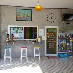 Отель Lanta Memory Resort Ланта питание