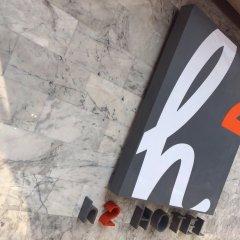 H2 Hotel Бангкок спортивное сооружение