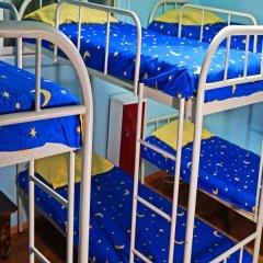 Alpha Seoul Hostel детские мероприятия фото 2