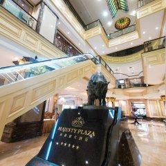 Отель Majesty Plaza Shanghai Китай, Шанхай - отзывы, цены и фото номеров - забронировать отель Majesty Plaza Shanghai онлайн гостиничный бар