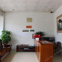 Отель Huaqiao Tourism интерьер отеля фото 2