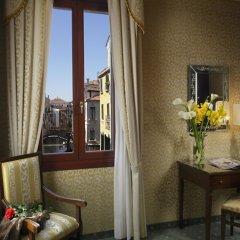 Отель Ca Doro Венеция комната для гостей фото 3