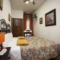 Отель Hostal Armesto комната для гостей фото 4
