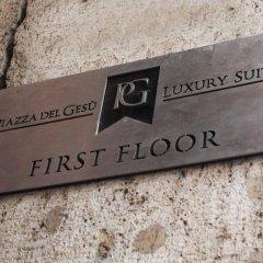 Отель Piazza del Gesù Luxury Suites Италия, Рим - отзывы, цены и фото номеров - забронировать отель Piazza del Gesù Luxury Suites онлайн городской автобус