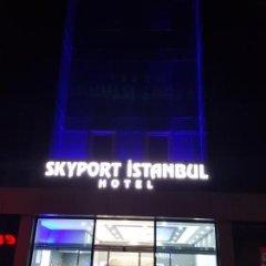Skyport Istanbul Hotel фото 29