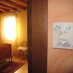 Отель La Casa Vecchia Вальдоббьадене комната для гостей фото 5