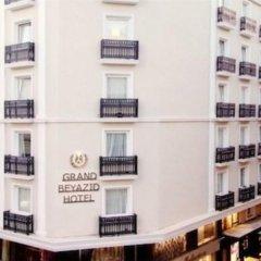 Grand Beyazit Hotel Турция, Стамбул - отзывы, цены и фото номеров - забронировать отель Grand Beyazit Hotel онлайн фото 11