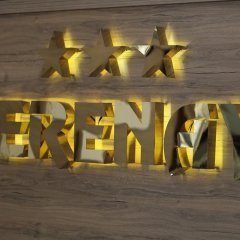 Grand Serenay Hotel Турция, Эрдек - отзывы, цены и фото номеров - забронировать отель Grand Serenay Hotel онлайн гостиничный бар