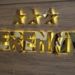 Grand Serenay Hotel гостиничный бар