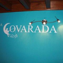 Отель La Covarada фитнесс-зал