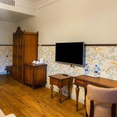 Гостиница Замковое имение Лангендорф удобства в номере