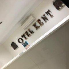 My Kent Hotel Турция, Стамбул - отзывы, цены и фото номеров - забронировать отель My Kent Hotel онлайн интерьер отеля фото 3