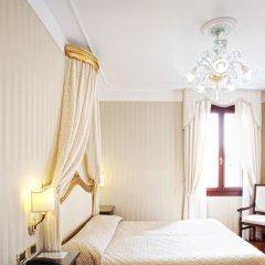 Отель Ca Doro Венеция комната для гостей фото 5