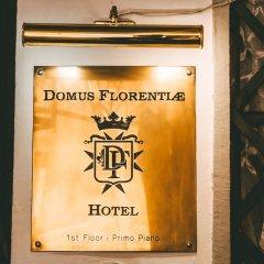 Отель Domus Florentiae Hotel Италия, Флоренция - 1 отзыв об отеле, цены и фото номеров - забронировать отель Domus Florentiae Hotel онлайн питание фото 3