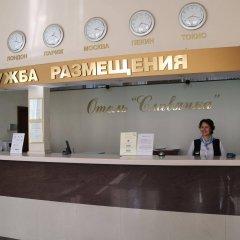 Гостиница Славянка Москва интерьер отеля