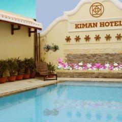 Отель Kiman Hotel Вьетнам, Хойан - отзывы, цены и фото номеров - забронировать отель Kiman Hotel онлайн бассейн фото 3
