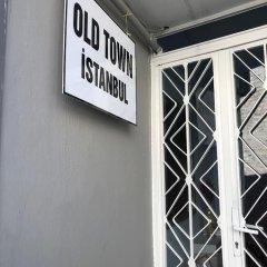 Old Town Istanbul Hostel Турция, Стамбул - отзывы, цены и фото номеров - забронировать отель Old Town Istanbul Hostel онлайн вид на фасад фото 4