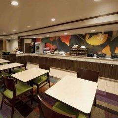 Отель Fairfield Inn by Marriott JFK Airport США, Нью-Йорк - отзывы, цены и фото номеров - забронировать отель Fairfield Inn by Marriott JFK Airport онлайн