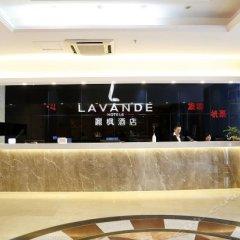 Lavande Hotel Шэньчжэнь интерьер отеля