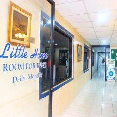 Отель Little Home Guesthouse Паттайя банкомат
