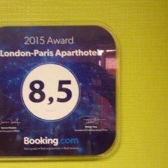 Гостиница Апартотель Лондон-Париж интерьер отеля