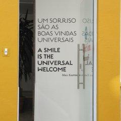 Отель Next Inn Португалия, Портимао - отзывы, цены и фото номеров - забронировать отель Next Inn онлайн сауна
