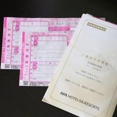 Отель APA Hotel Ginza-Kyobashi Япония, Токио - отзывы, цены и фото номеров - забронировать отель APA Hotel Ginza-Kyobashi онлайн развлечения