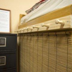 Гостиница Landmark Guesthouse в Москве - забронировать гостиницу Landmark Guesthouse, цены и фото номеров Москва сейф в номере