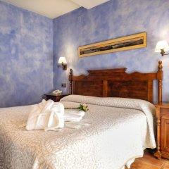 Отель Domus Selecta Doña Manuela комната для гостей
