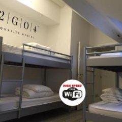 2GO4 Quality Hostel Brussels City Center Брюссель удобства в номере фото 2