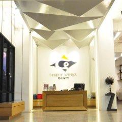 Forty Winks Phuket Hotel Патонг интерьер отеля фото 2