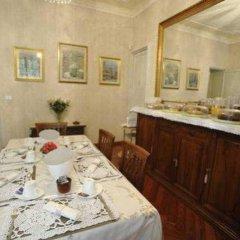 Отель Essiale B&B Италия, Генуя - отзывы, цены и фото номеров - забронировать отель Essiale B&B онлайн питание фото 3