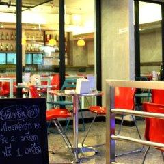 Отель Bangkok 68 развлечения