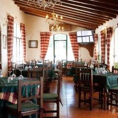 Отель Meson de la Molinera питание