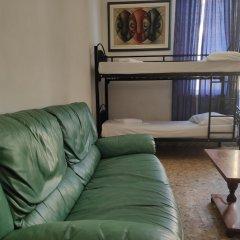 Отель HostelRoma развлечения