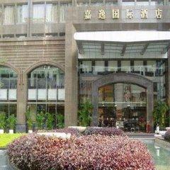 Guangzhou Grand International Hotel фото 4