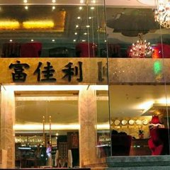 Phu Giai Loi Hotel интерьер отеля